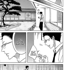 [KATSURA Komachi] Aka to Kuro [Eng] – Gay Manga image 032