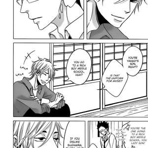 [KATSURA Komachi] Aka to Kuro [Eng] – Gay Manga image 033