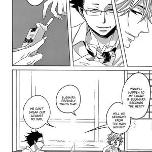 [KATSURA Komachi] Aka to Kuro [Eng] – Gay Manga image 039