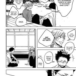 [KATSURA Komachi] Aka to Kuro [Eng] – Gay Manga image 041