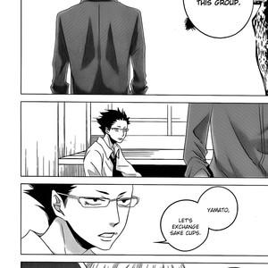 [KATSURA Komachi] Aka to Kuro [Eng] – Gay Manga image 043