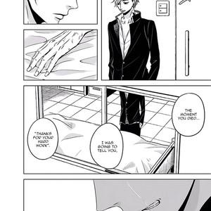 [KATSURA Komachi] Aka to Kuro [Eng] – Gay Manga image 062