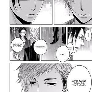 [KATSURA Komachi] Aka to Kuro [Eng] – Gay Manga image 064