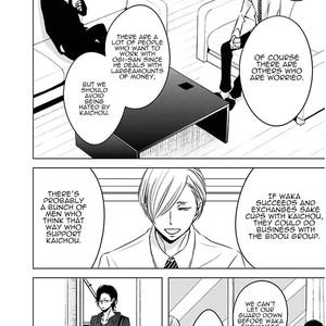 [KATSURA Komachi] Aka to Kuro [Eng] – Gay Manga image 070