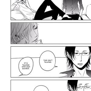 [KATSURA Komachi] Aka to Kuro [Eng] – Gay Manga image 078