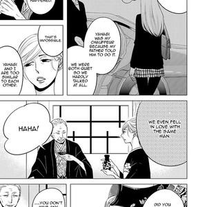 [KATSURA Komachi] Aka to Kuro [Eng] – Gay Manga image 093