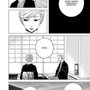 [KATSURA Komachi] Aka to Kuro [Eng] – Gay Manga image 094