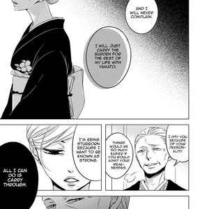 [KATSURA Komachi] Aka to Kuro [Eng] – Gay Manga image 095
