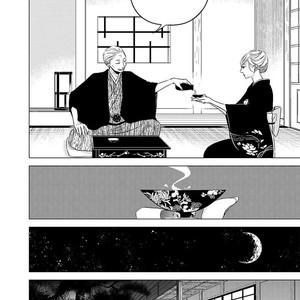 [KATSURA Komachi] Aka to Kuro [Eng] – Gay Manga image 096