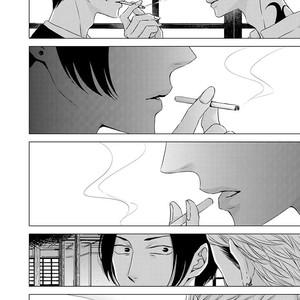 [KATSURA Komachi] Aka to Kuro [Eng] – Gay Manga image 098