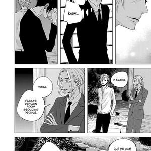 [KATSURA Komachi] Aka to Kuro [Eng] – Gay Manga image 100