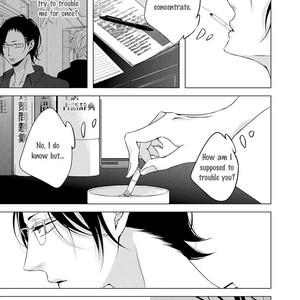 [KATSURA Komachi] Aka to Kuro [Eng] – Gay Manga image 103