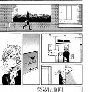 [KATSURA Komachi] Aka to Kuro [Eng] – Gay Manga image 109