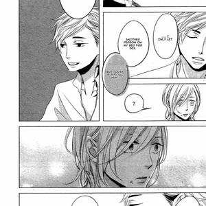 [KATSURA Komachi] Aka to Kuro [Eng] – Gay Manga image 120