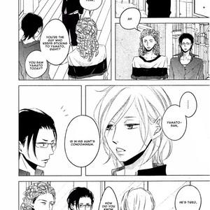 [KATSURA Komachi] Aka to Kuro [Eng] – Gay Manga image 128