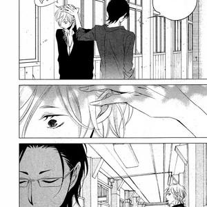 [KATSURA Komachi] Aka to Kuro [Eng] – Gay Manga image 132