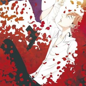 [KATSURA Komachi] Aka to Kuro [Eng] – Gay Manga image 136
