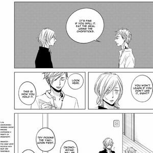 [KATSURA Komachi] Aka to Kuro [Eng] – Gay Manga image 149