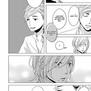 [KATSURA Komachi] Aka to Kuro [Eng] – Gay Manga image 153