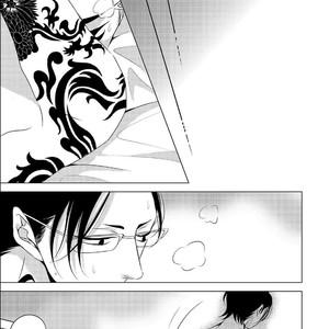 [KATSURA Komachi] Aka to Kuro [Eng] – Gay Manga image 179