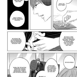[KATSURA Komachi] Aka to Kuro [Eng] – Gay Manga image 195