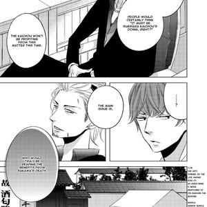 [KATSURA Komachi] Aka to Kuro [Eng] – Gay Manga image 196