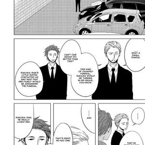 [KATSURA Komachi] Aka to Kuro [Eng] – Gay Manga image 197
