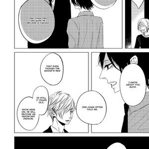 [KATSURA Komachi] Aka to Kuro [Eng] – Gay Manga image 201