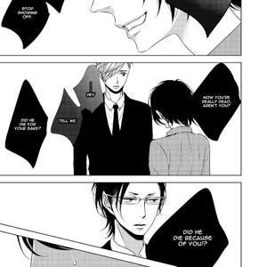 [KATSURA Komachi] Aka to Kuro [Eng] – Gay Manga image 202