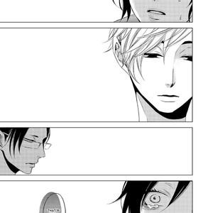 [KATSURA Komachi] Aka to Kuro [Eng] – Gay Manga image 204