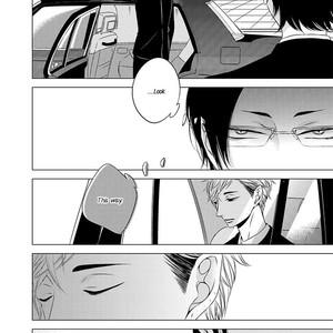 [KATSURA Komachi] Aka to Kuro [Eng] – Gay Manga image 209