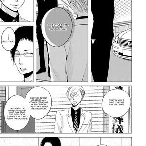 [KATSURA Komachi] Aka to Kuro [Eng] – Gay Manga image 210