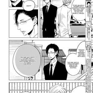 [KATSURA Komachi] Aka to Kuro [Eng] – Gay Manga image 211