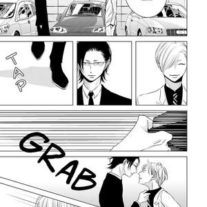 [KATSURA Komachi] Aka to Kuro [Eng] – Gay Manga image 214