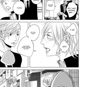 [KATSURA Komachi] Aka to Kuro [Eng] – Gay Manga image 220