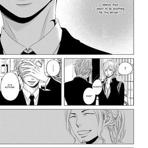[KATSURA Komachi] Aka to Kuro [Eng] – Gay Manga image 222