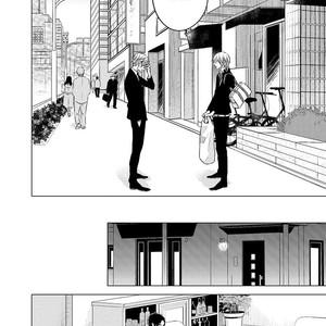 [KATSURA Komachi] Aka to Kuro [Eng] – Gay Manga image 223