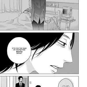 [KATSURA Komachi] Aka to Kuro [Eng] – Gay Manga image 226