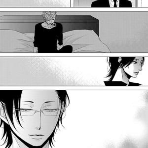 [KATSURA Komachi] Aka to Kuro [Eng] – Gay Manga image 227