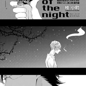 [KATSURA Komachi] Aka to Kuro [Eng] – Gay Manga image 228