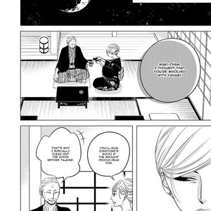 [KATSURA Komachi] Aka to Kuro [Eng] – Gay Manga image 229