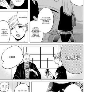 [KATSURA Komachi] Aka to Kuro [Eng] – Gay Manga image 230