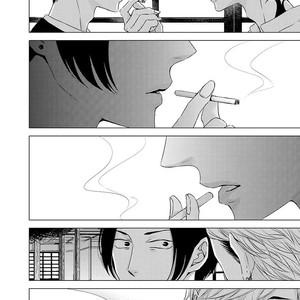 [KATSURA Komachi] Aka to Kuro [Eng] – Gay Manga image 235