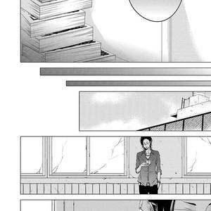 [KATSURA Komachi] Aka to Kuro [Eng] – Gay Manga image 245