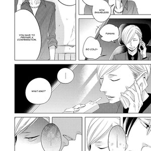 [KATSURA Komachi] Aka to Kuro [Eng] – Gay Manga image 247