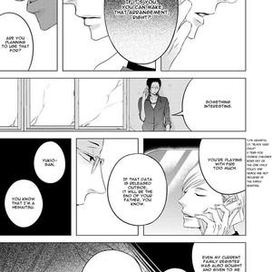 [KATSURA Komachi] Aka to Kuro [Eng] – Gay Manga image 248
