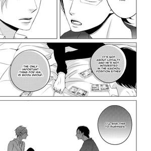 [KATSURA Komachi] Aka to Kuro [Eng] – Gay Manga image 256
