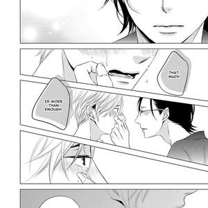 [KATSURA Komachi] Aka to Kuro [Eng] – Gay Manga image 261