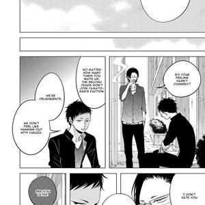 [KATSURA Komachi] Aka to Kuro [Eng] – Gay Manga image 269