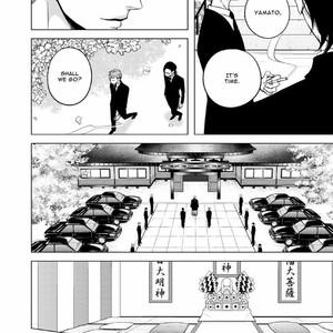 [KATSURA Komachi] Aka to Kuro [Eng] – Gay Manga image 287